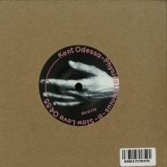 Back View : Kent Odesa - PHYSICAL GENIUS (7 INCH) - Airdrop / ADX001
