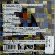 REVERBERATION BOX (CD)