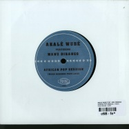 Back View : Akale Wube feat. Amu Dibango - AFRICAN POP SESSION (7 INCH) - Prado Records / pr001