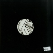 Back View : Another Alias - BRAIN EXCHANGE EP - Dont / Dont037