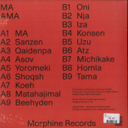 Back View : MA - AMA (LP) - Morphine / Doser 035