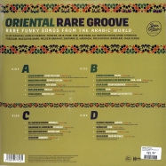 Back View : Various Artists - ORIENTAL RARE GROOVE (2LP) - Wagram / 05197031