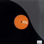 Back View : Jaffa Surfa - DOIN HAUZ E.P. - All Inn Records  / allinn006
