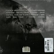 NIGHT PATTERNS (CD)