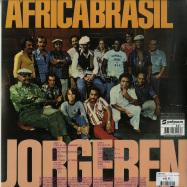 Back View : Jorge Ben - AFRICA BRASIL (1976) (180G LP) - Polysom / 330571