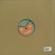 Back View : Xenogears - SECOND ROOM EP (MATTIA TRANI REMIX) - Pushmaster Discs / PM014