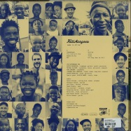 MADE IN AFRICA (LP+MP3)