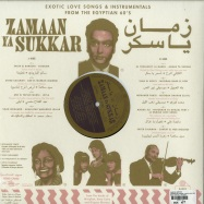 Back View : Various Artists - ZAMAAN YA SUKKAR - EXOTIC LOVE SONGS AND INSTRUMENTALS FROM THE EGYPTIAN 60S (LP+MP3) - RADIO MARTIKO / RMLP005