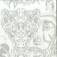 Back View : NTFO - DOBR EP (INCL 2 VINYL ONLY TRACKS) - Bondage Music / BOND12049