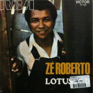 Back View : Ze Roberto - LOTUS 72 D (7 INCH) - Mr Bongo / MRB7156