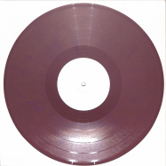 Back View : Unknown - EVIL FORCES EP (GOLD & PURPLE VINYL) - Vibez 93 / VIBEZ93006