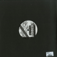 Back View : Tzena & Vid Vai - KRMACHE EP - Phi / PHI007