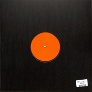 Back View : Viceversa - VIV EP (INCL. COSMJN REMIX) - More Than Music / MTMLTD009
