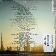 Back View : Richard Durand With Lange - IN SEARCH OF SUNRISE 12 (DUBAI) (3XCD) - Black Hole / sbcd21