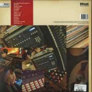 Back View : Ewon12bit - ONE TIME FOR YOUR MIND (LTD 180G LP) - Diggers Factory / PALP003