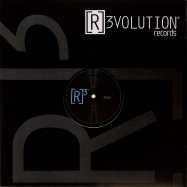 Back View : Various Artists - THOSE WHO DARE EP VOL. 2 - R3volution Records / R3V005