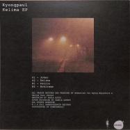 Back View : KYONGPAUL - KELIMA EP - Underyourskin Records / UYSR086