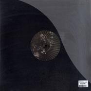Back View : Tim Sheridan vs Jon Carter - FREAKSHOW EP - Very Very Wrong Indeed / vvwi005