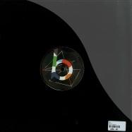 Back View : Rar - HOOL EP - Cocoon / COR12114
