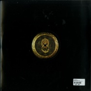 Back View : Kromestar - MCMLXXXII PART ONE - Nebula Music Group / NMGRLP001PT1