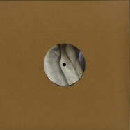Back View : Panthera Krause - CLOUD CAKE EP - Step Recording / STEP015