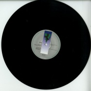 Back View : DJrum - BROKEN GLASS ARCH - R&S Records / RS1715