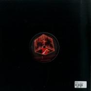 Back View : Joe Rolet - GAMMA RAID / SWARM UP - Planetary Notions / PNOTIONS005
