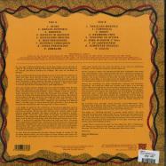 Back View : I Marc 4 - THRILLING MORTALE (LP) - Vampisoul / VAMPI192LP / 00137644