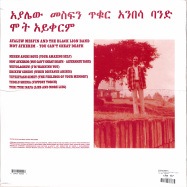 Back View : Ayalew Mesfin - MOT AYKERIM (YOU CANT CHEAT DEATH) (LP) - Now Again / NA5205LP
