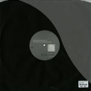 Back View : Aux 88 pres. Black Tokyo - REMIX SESSION 1 - Puzzlebox / PBX-18