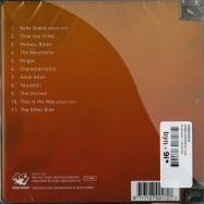 DISPLACEMENT (CD)