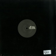 Back View : Jaffa Surfa - ACCESSO EP (VINYL ONLY) - All Inn Records / Allinn025