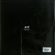 Back View : Lvrz, Alex Bau feat. The Horrorist, Mikael Jonasson, Leghau, Dirty Basscore, Vloyd - CREDO.TEN (10 INCH) - Credo / Credo40