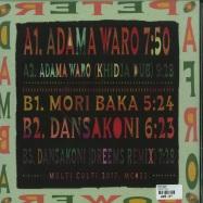 Back View : Peter Power - AFRO DAMBA - Multi Culti / MC033