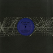 Back View : Kamazi - INNER M31 (COLOURED VINYL) - Deep Sound Channel / DSC016