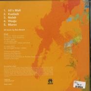 Back View : Waaju - WAAJU (LP) - Olindo / ORLP001