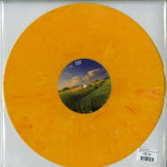 Back View : Unknown Artist - DRGS005 (YELLOW ORANGE MARBLED / VINYL ONLY / 180G) - DRG SERIES / DRGS005