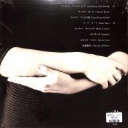 Back View : Viola Renea - SYGUIRIA LADY (LP WITH INSERT) - Strangelove / SL107LP