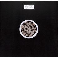 Back View : Unknown - HEXAGON EP (GREY MARBLED VINYL + POSTER) - Planet Rhythm / PRRUKLTDHEX