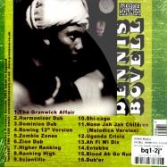DECIBEL - MORE CUTS & DUBS 1976-1983 (CD)