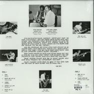 ETHIO JAZZ (180G LP)