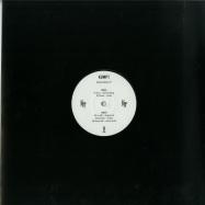 Back View : Ricco, Pletnev, Ju-Ju83, Roe Deers, Markus Gibb - VARIOUS ARTISTS 1 - KUMP / KUMP1