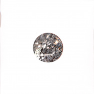 Back View : Christian Bloch - DIANA EP (VC-118A / SUBSTANCE RMX / MARBLED VINYL) - Kontakt Records / KNT-11