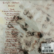 REMIXED (CD)