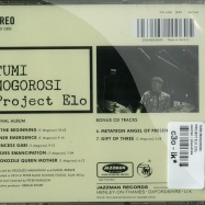 PROJECT ELO (CD)