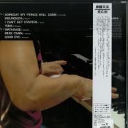 Back View : Fumio Itabashi - WATARASE (LP) - Mule Musiq / Mule Musiq 218