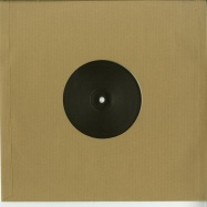 Back View : Unknown - FEELS LIKE SUMMER / GIFTED LOVERS (CLEAR 10 INCH) - Fokuz Recordings / SUMMER001