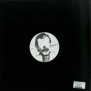 Back View : Under Black Helmet - JUVENILE MORAL EP (Standard Cover) - Code Is Law / codeislaw015
