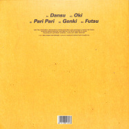 Back View : Aili X Transistorcake - DANSU EP - Eskimo Recordings / 541416511551