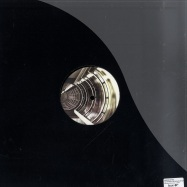 Back View : Sync 24 - WE ROCK NON-STOP - Cultivated Electronics / ce005